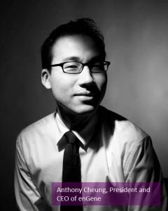 anthony cheung essai 1